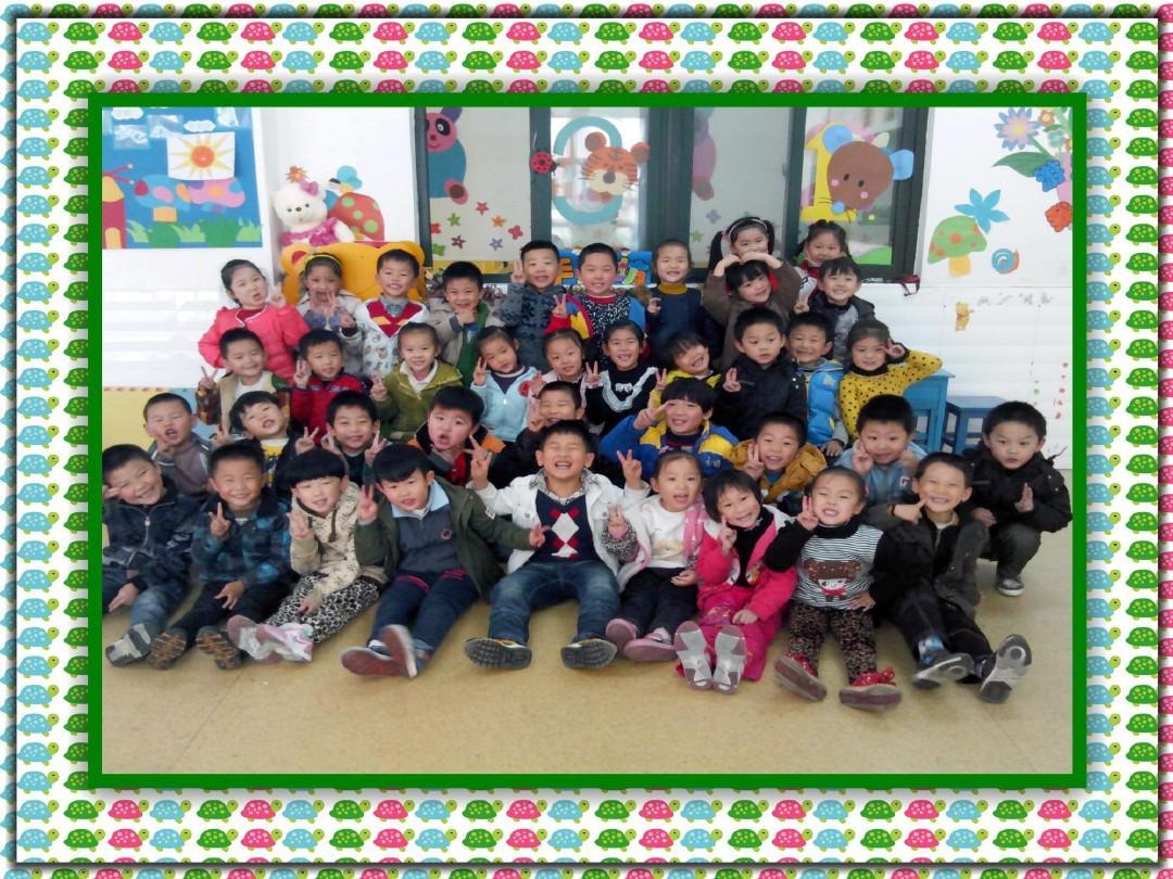 幼儿园大班课件《我爱我家》