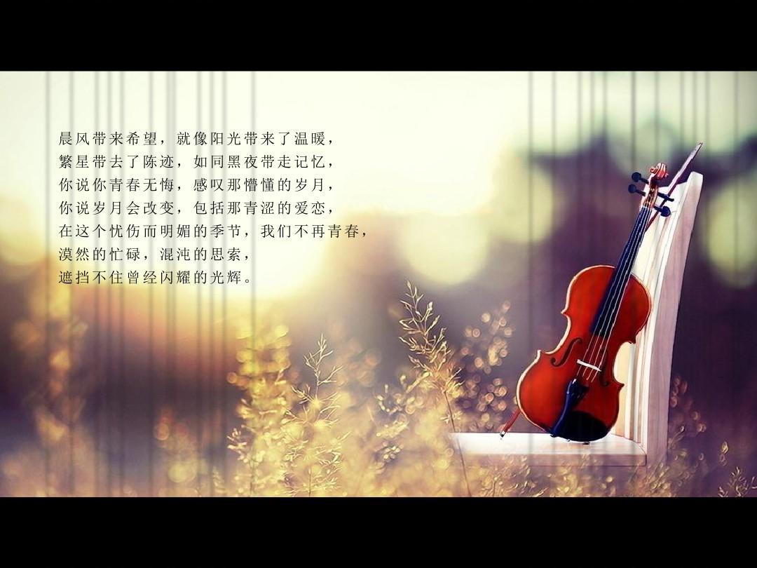 小清新青春畢業典禮同學聚會紀念冊相冊ppt模板圖片