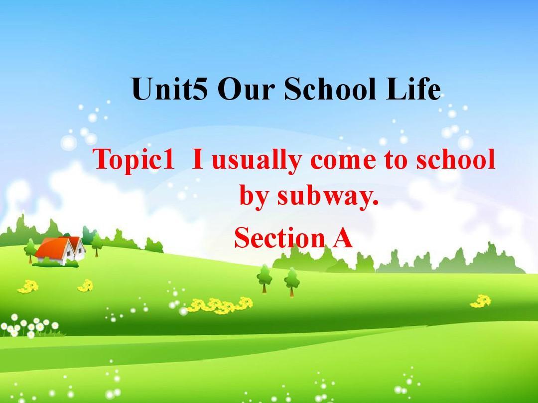 最新课件版英语七下册仁爱Unit5Topic1Sectio流体力学管嘴出年级流图片