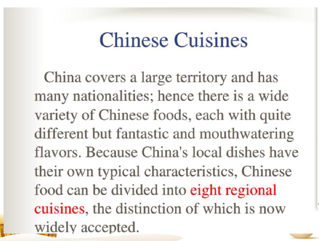 中国美食英语PPT点评信用卡卷美食大众图片