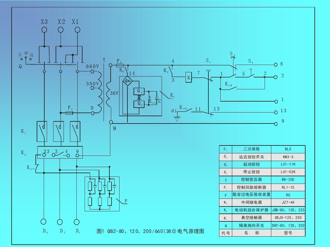 电路 电路图 电子 原理图 1080_810图片