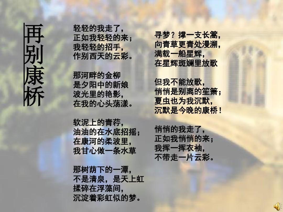 湘教版图像高中v图像课《眼睛与美术》-优质高中ppt课件二中郑州拓展图片