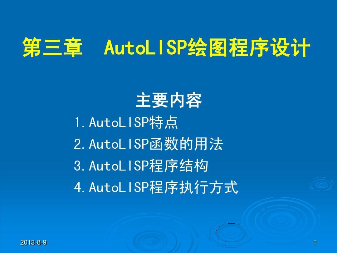Saving and Restoring System Variables  AfraLISP  AutoLISP