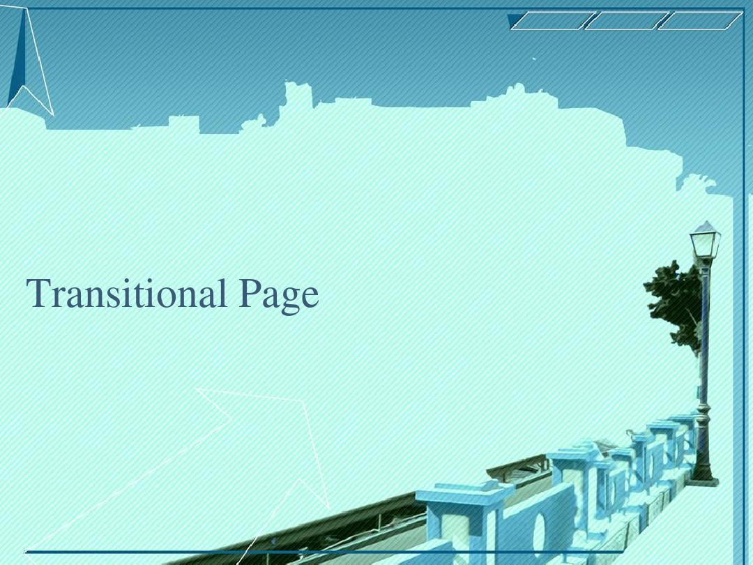 城市建筑ppt模板图片