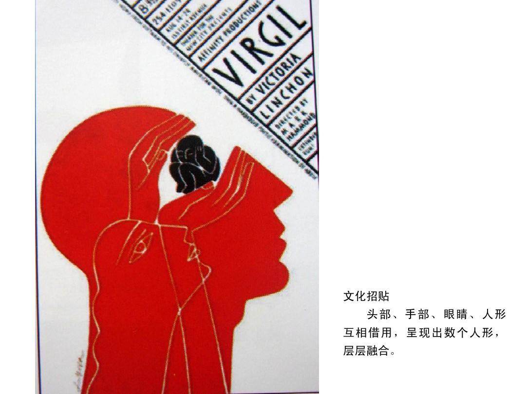 奇特的视觉图形 道德讲堂 创意图形设计 创意方法 cad建筑图纸 创意图片