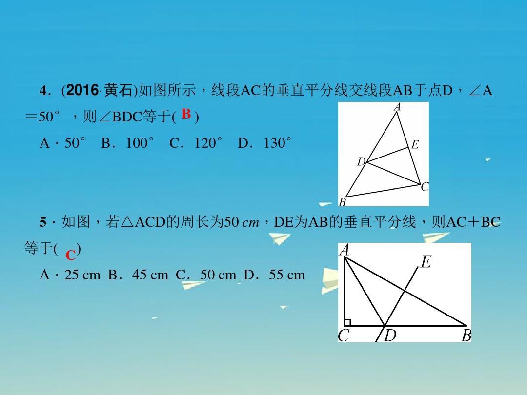 2017春七下册年级数学5.英语课堂教学的操练图片