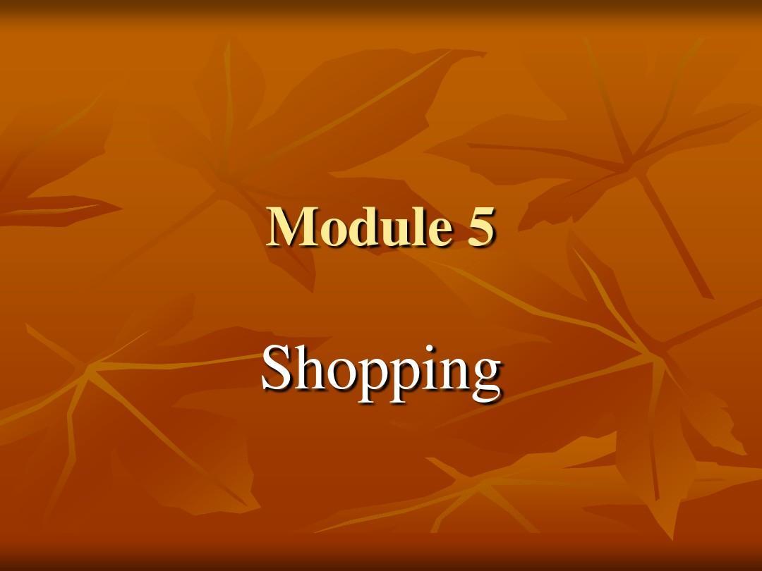 外研版英语初一下Module 5 ShoppingPPT