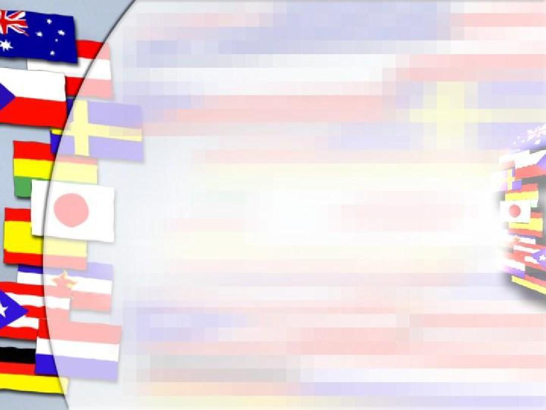 世界各国国旗 色彩构成 美术基础 景观中的形式美 ppt简洁模板 ppt图片
