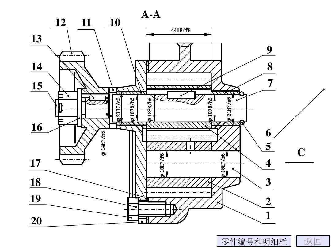 齿轮油泵装配图-主视ppt图片