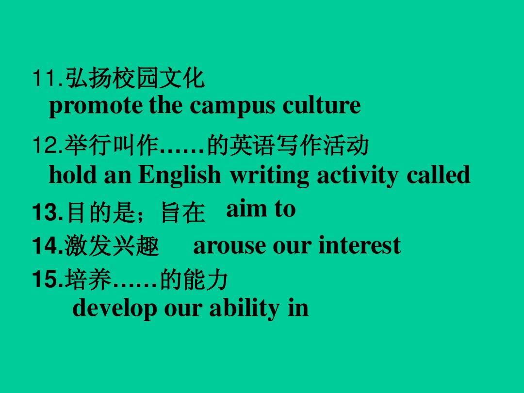 初中英语教师个人工作计划范例2020   51Test.NET