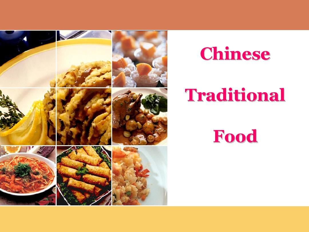 Traditional chinese food ppt word for Asian cuisine ppt