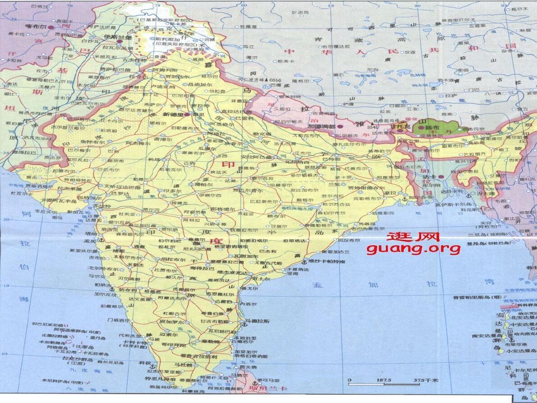 中印边界战争ppt