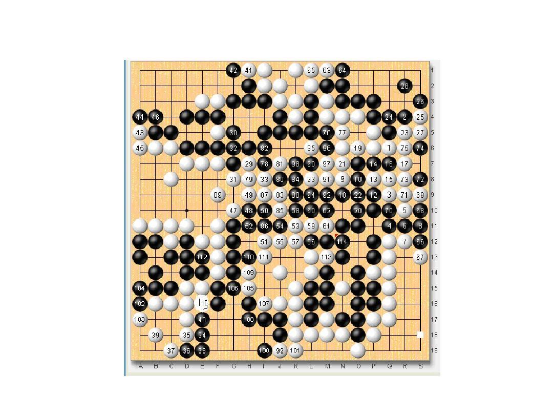 围棋棋谱ppt图片