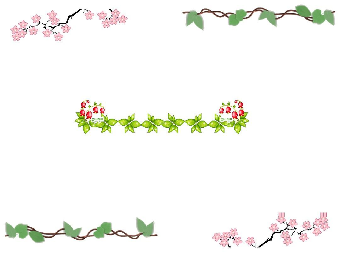 卡通花朵精美手抄报花边边框_板报网