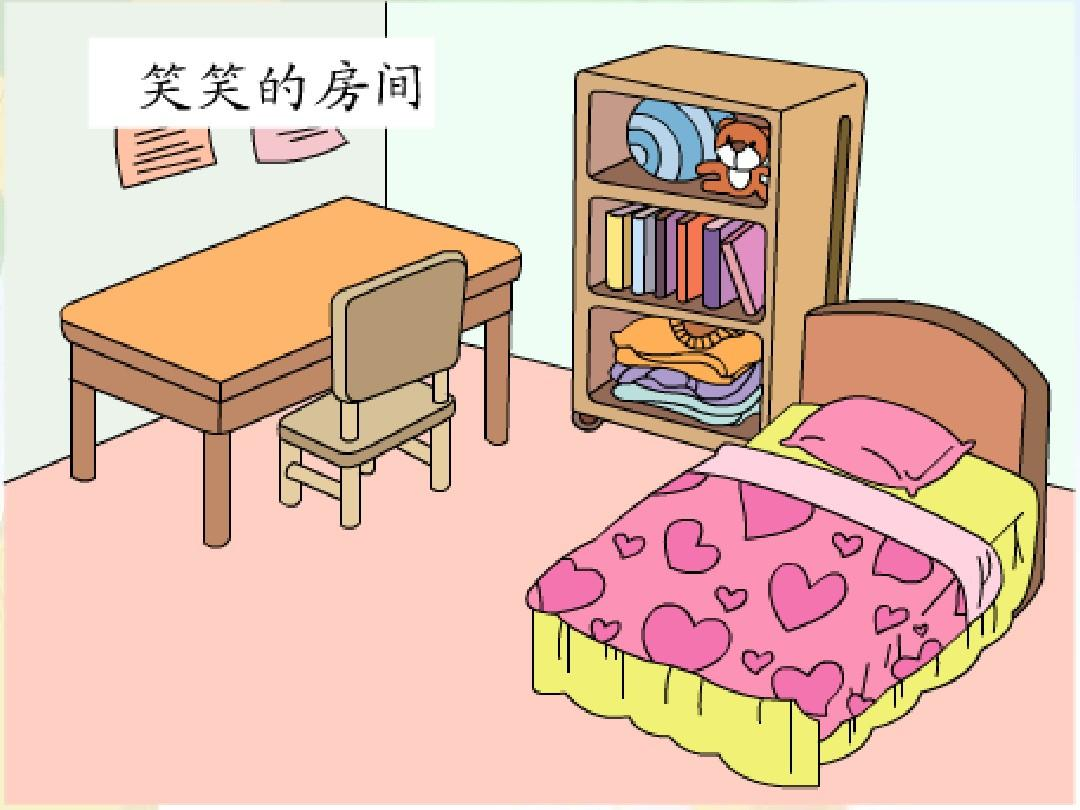 整理房间卡通_第1页_装修图片_深圳领航设计工程有限公司