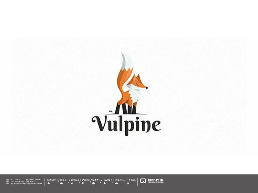 国外创意logo欣赏[包头logo设计]图片