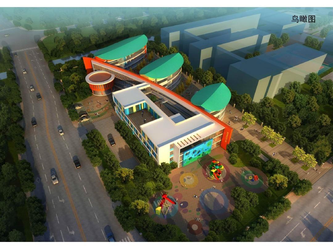 第四幼儿园建筑设计图集汇报ppt方案设计水闸图片