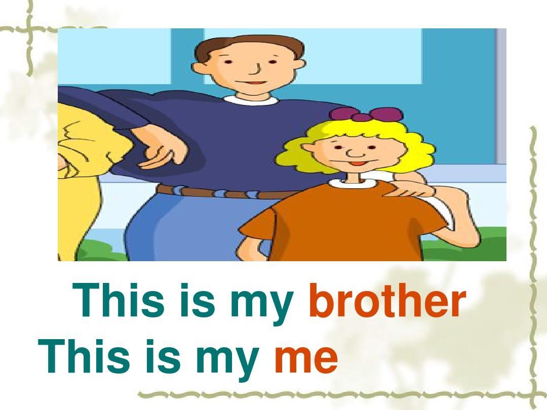 �9m�zf�:/�y�*��iy�e�i�_冀教版三年级英语上册lesson19 my familyppt