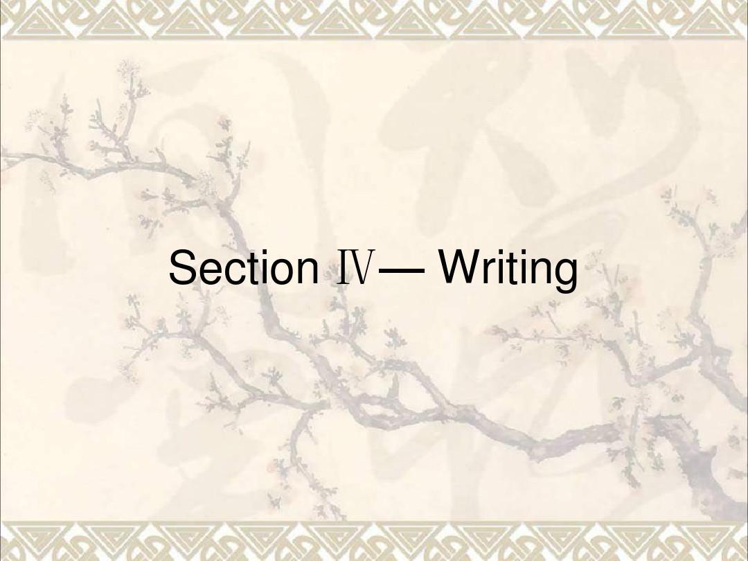 高中英语Unit5Firstaid4Writing课件新人教版必修5