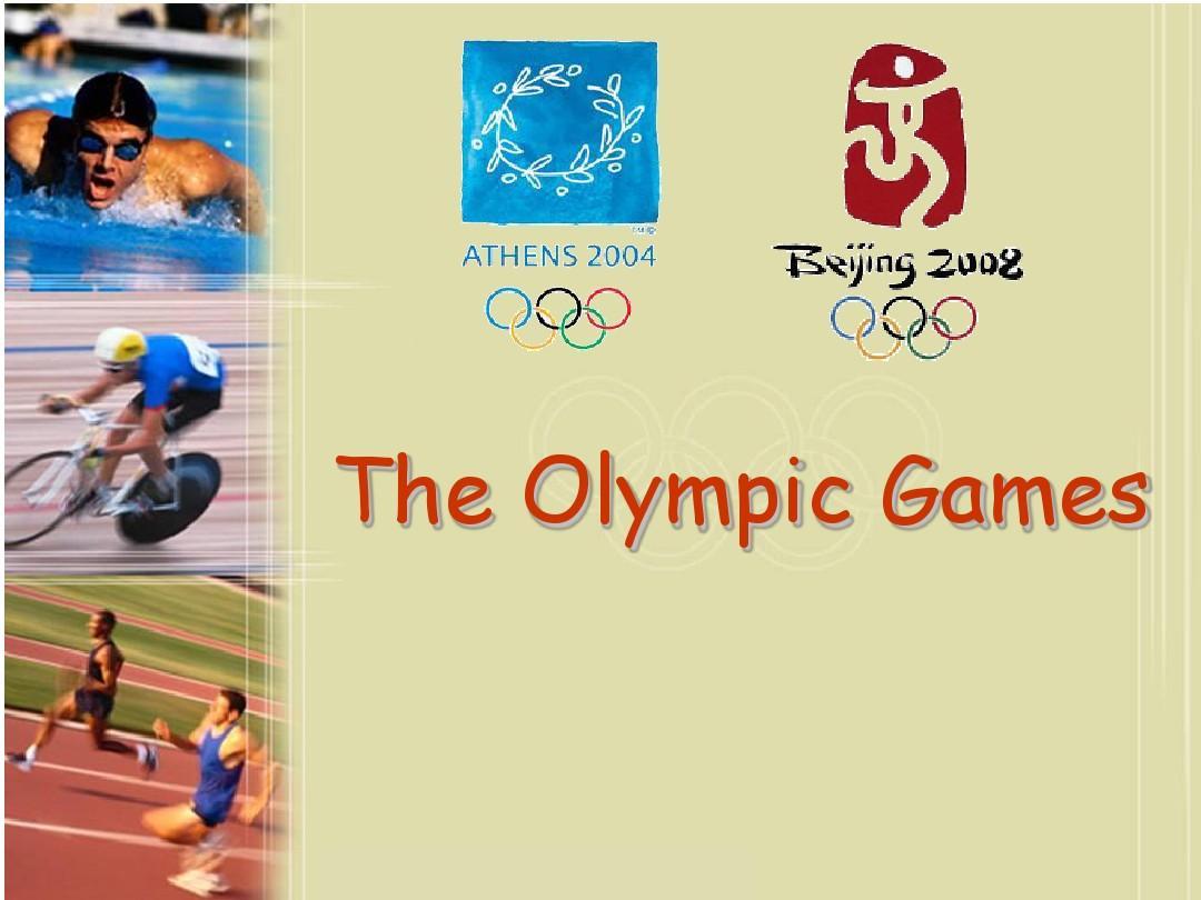 奥运会英文介绍ppt_word文档在线阅读与下载图片