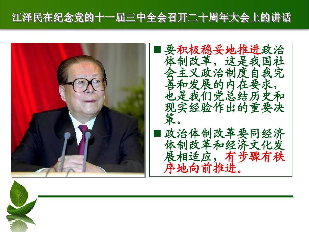 南陽儒林商都二手房_儒林政治前景_儒林畫院