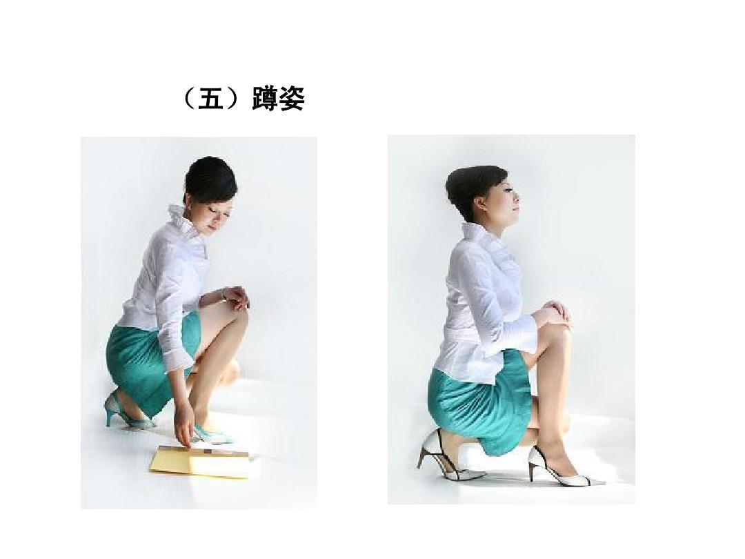 女士坐姿礼仪标准图_礼仪--站姿坐姿走姿礼仪ppt