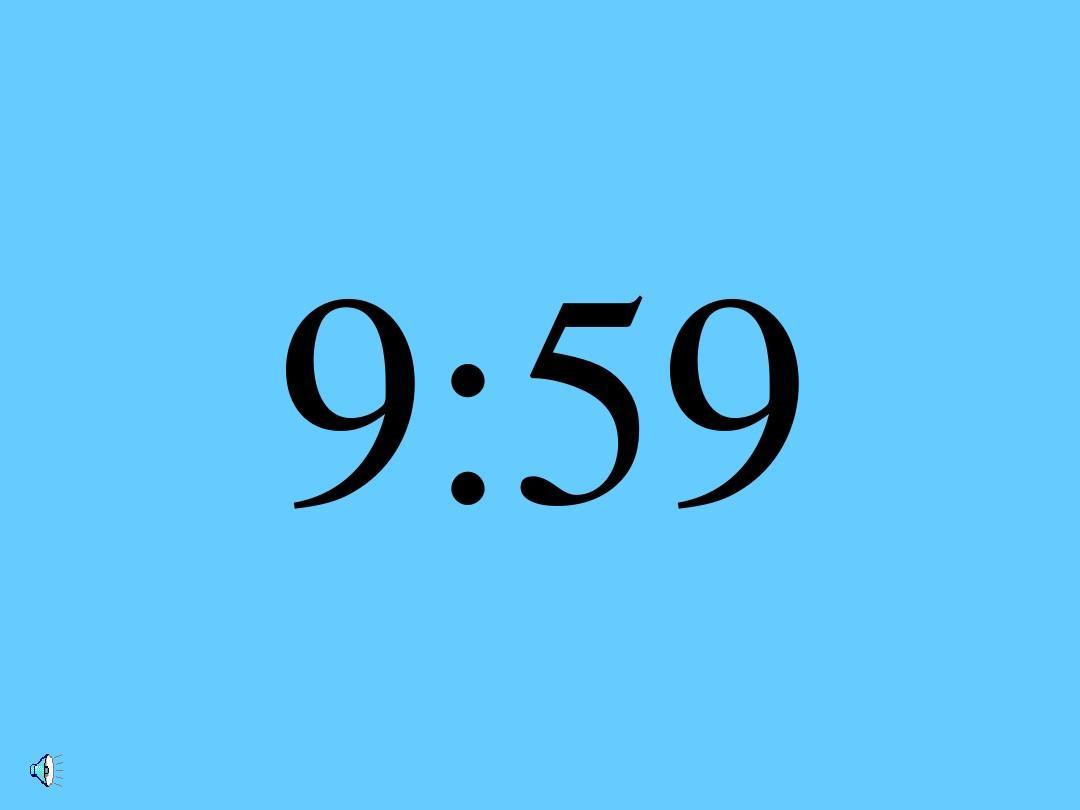 10分钟倒计时(修改)ppt五年级数学课件北师大图片