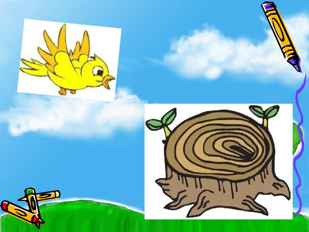 新课标人教版四年级语文上册《去年的树》ppt课件(1)图片