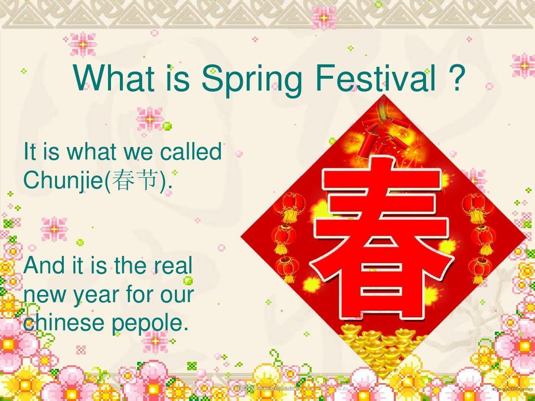 春节英文ppt简介图片