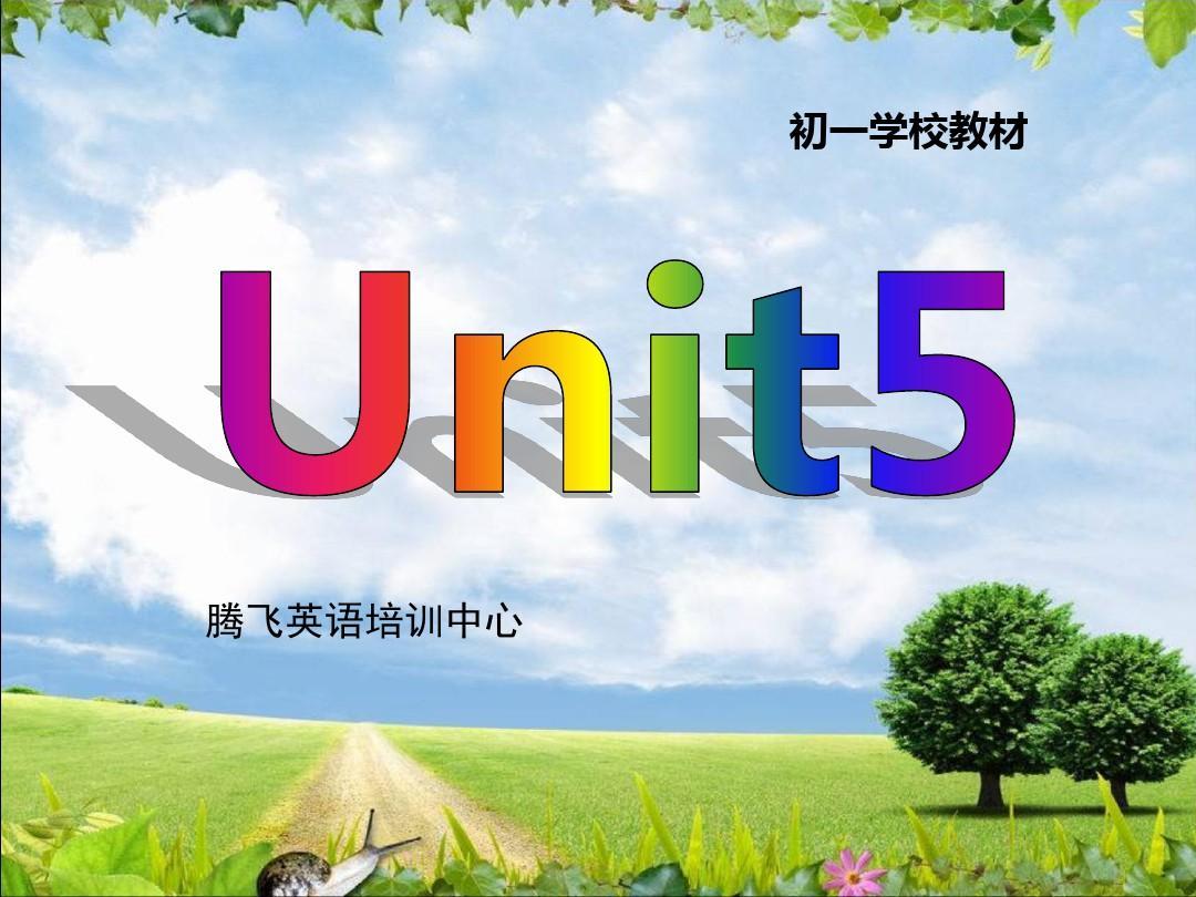仁爱英语七年级下册课文互译U5T2