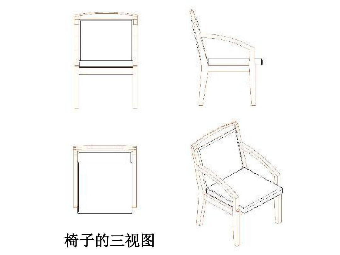 椅子的三视图