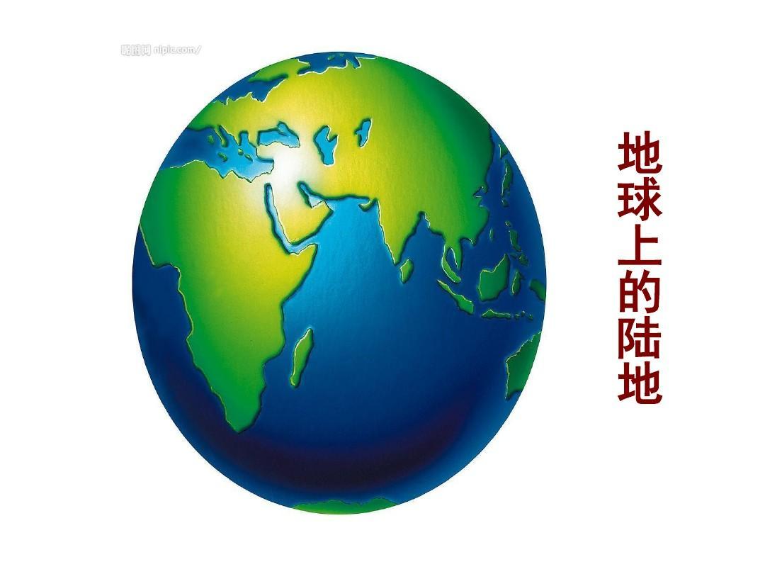泰山版陆地年级与社五品德《小学上的燕儿》一第地球岛小学图片
