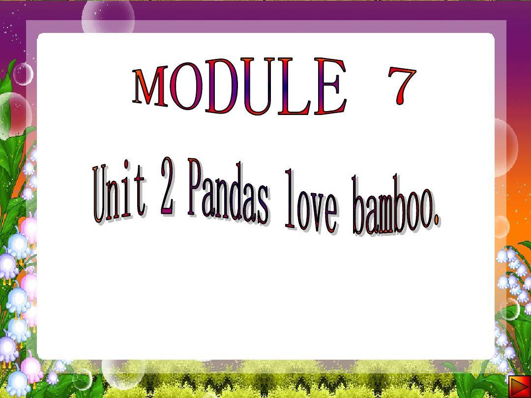 外研版六年级英语上册M7U2课件