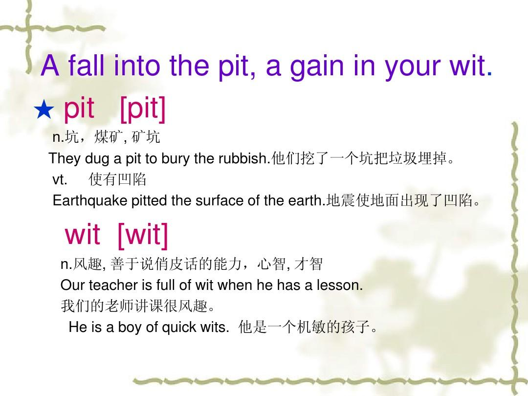 中英文名言警句ppt图片