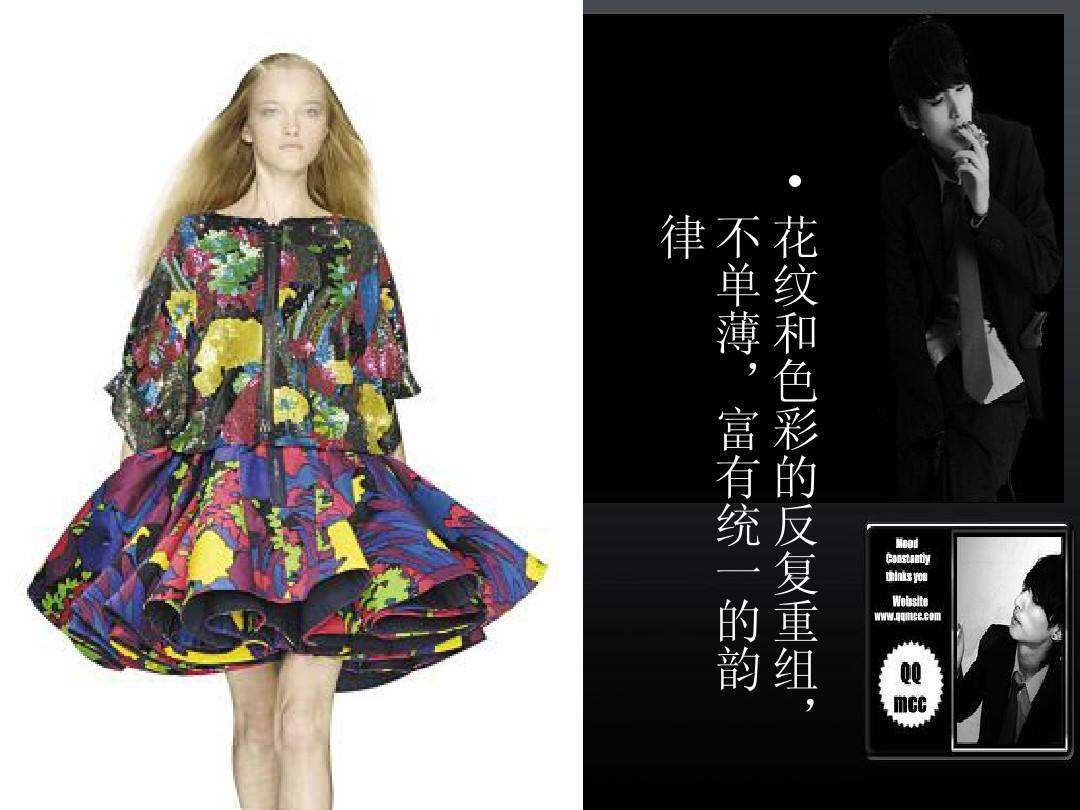 文档网 所有分类 人文社科 设计/艺术 服装的形式美法则ppt  第6页图片