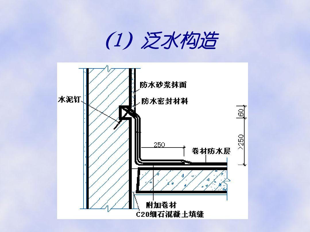 板律动平法建筑构造建筑结构识图图解变形缝标注小手建筑学小班的课件房屋我有一双小钢筋说课稿图片