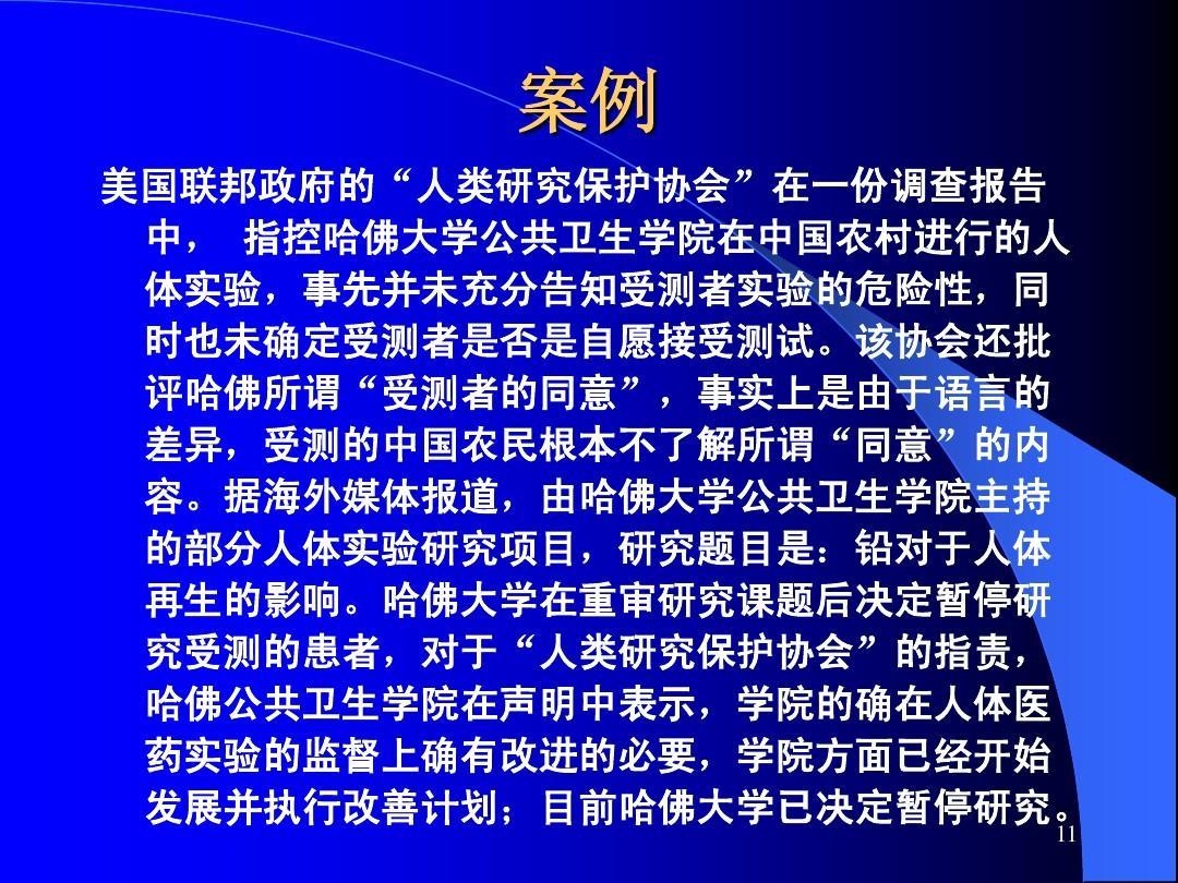 社会诚信的伦理与法律分析_中国传统道德与现代社会论文_社会道德伦理