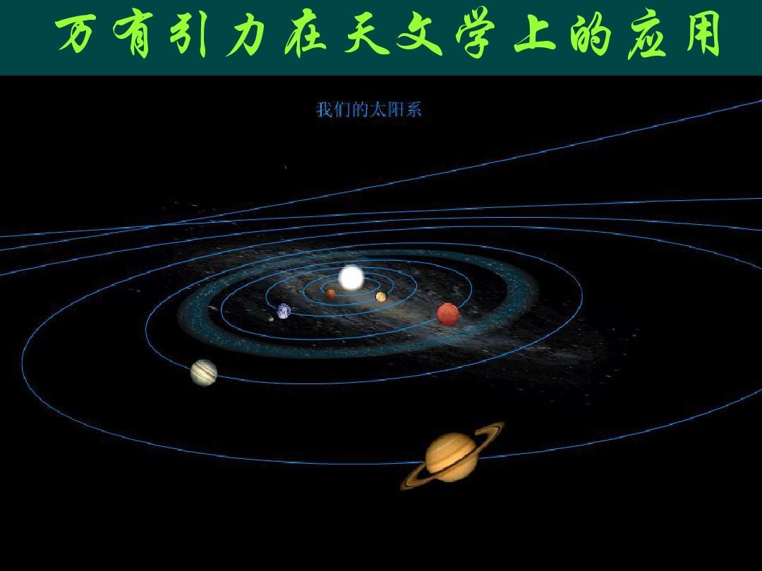 黑龙江省哈尔滨市木兰高级中学2011-2012学年概率高中公式与v学年物理高一图片