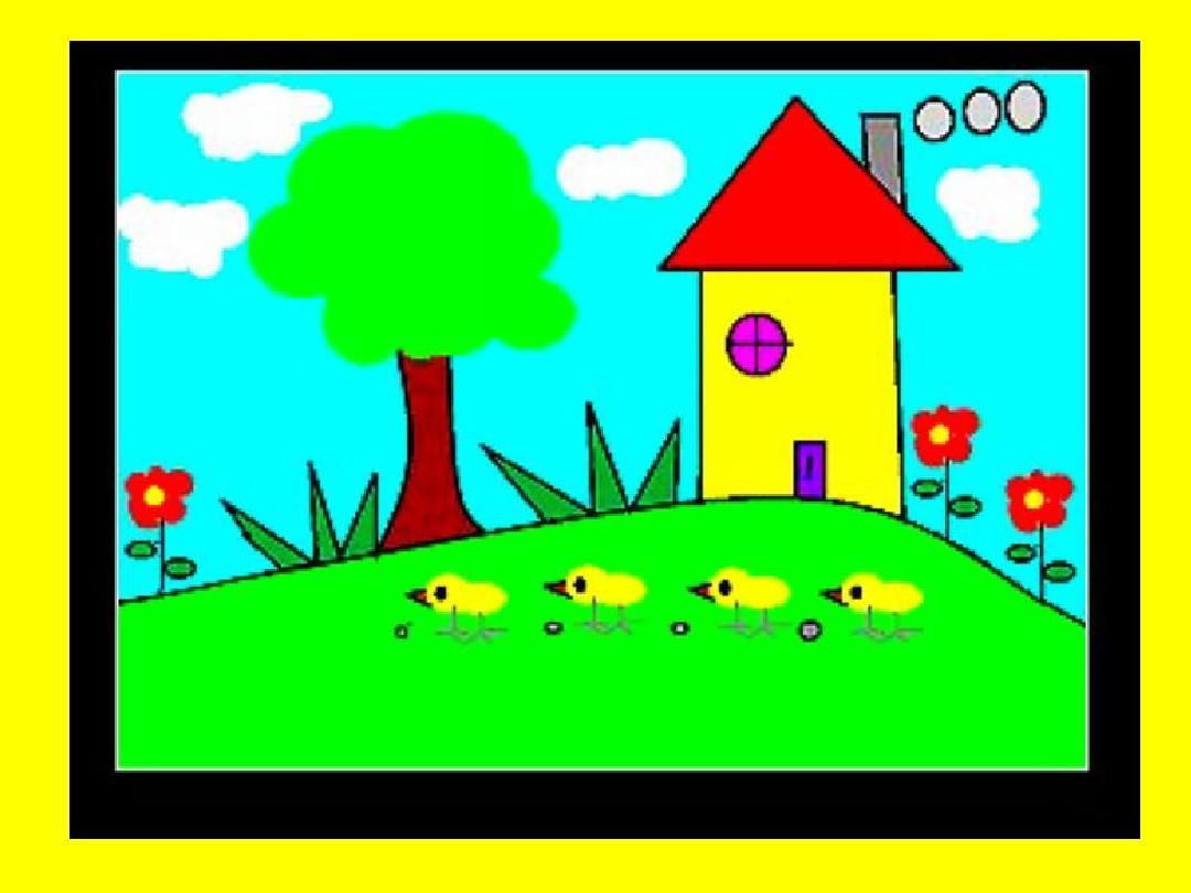 小学生优秀电脑绘画作品ppt图片