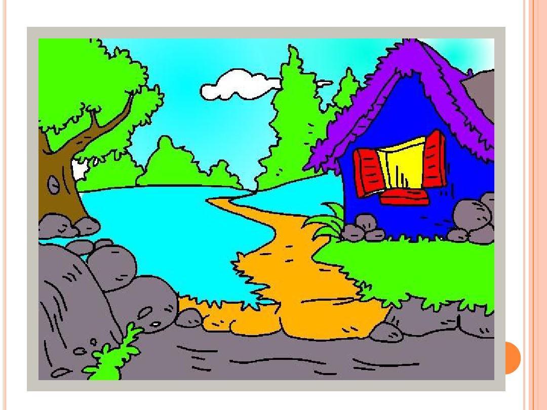 六年级美术《远去的路》ppt图片
