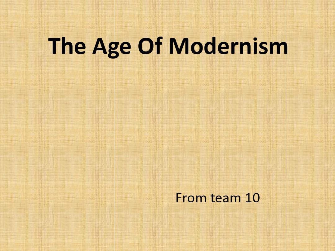 美国现代主义文学 ppt课件