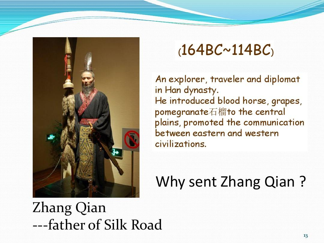 the silk road1ppt