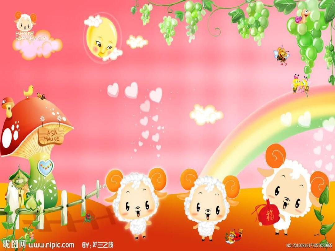 幼儿园ppt小学:我爱《歌曲我的小动物》英语课件面试说课稿图片