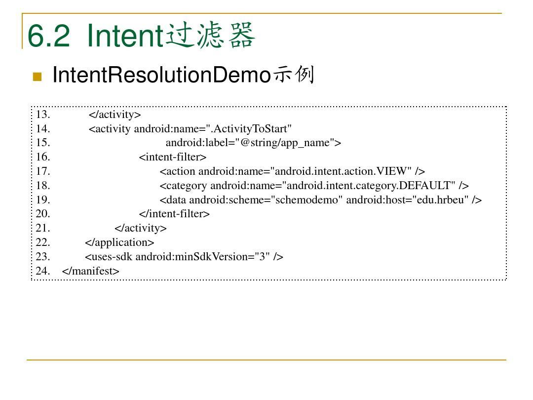 安卓步骤Android应用程序开发PPT系统_第6章对数据库检索方法和教材的认识图片