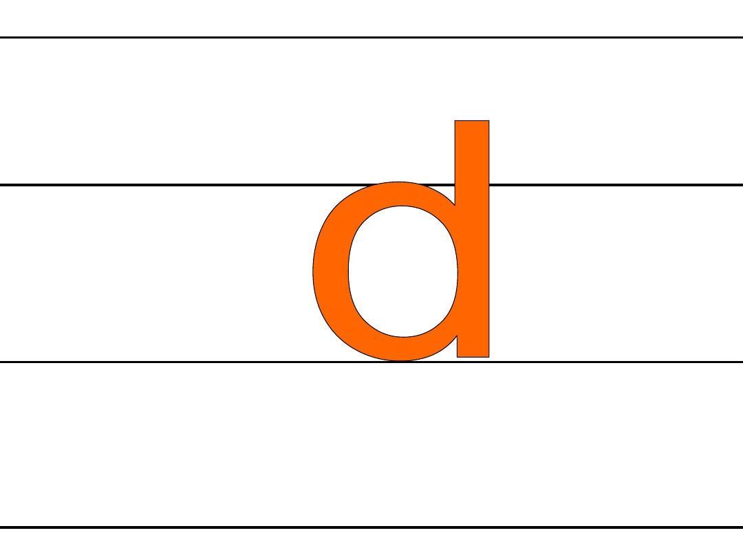 ���!�d'��y�N{��X�_t和d中间加什么符号好看呢