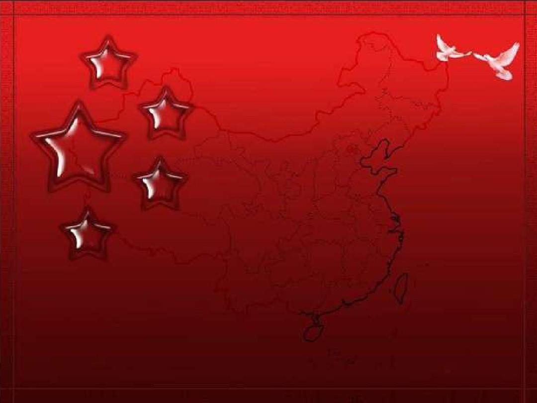 红色-政府-机关-ppt模板2图片