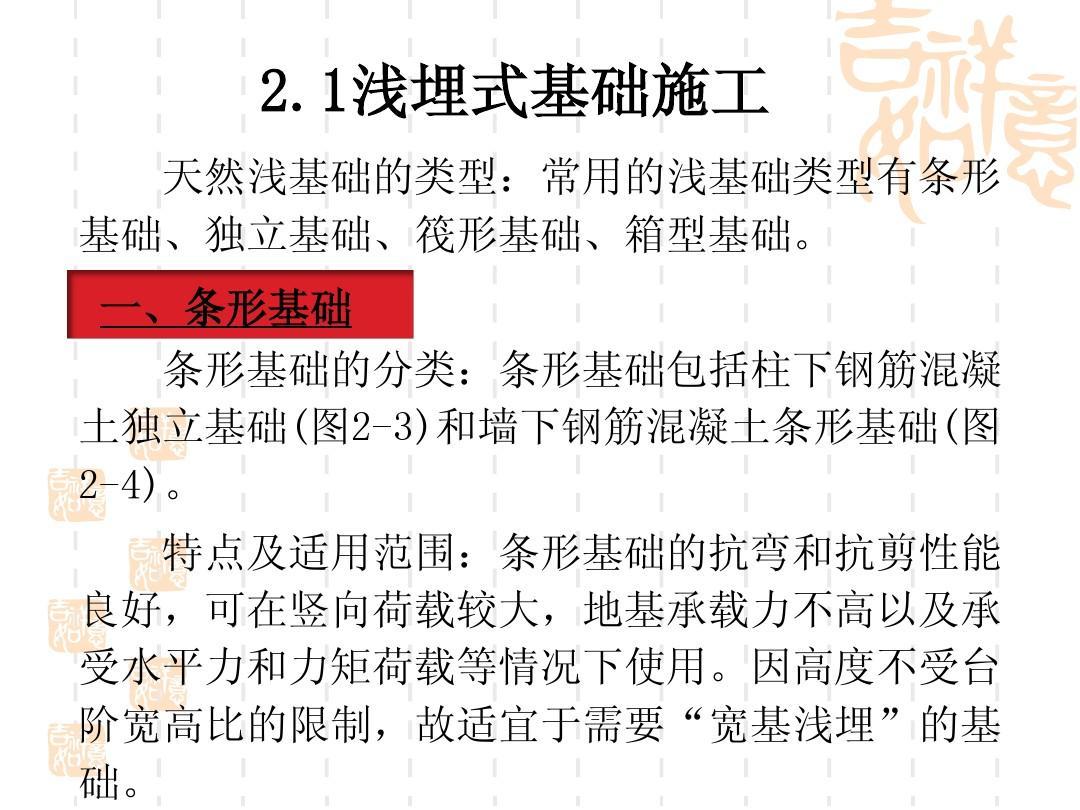 上海自贸区地基基础工程资质标准有哪些?有什么好处?