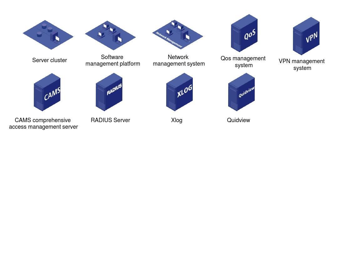 viso常用图标ppt图片