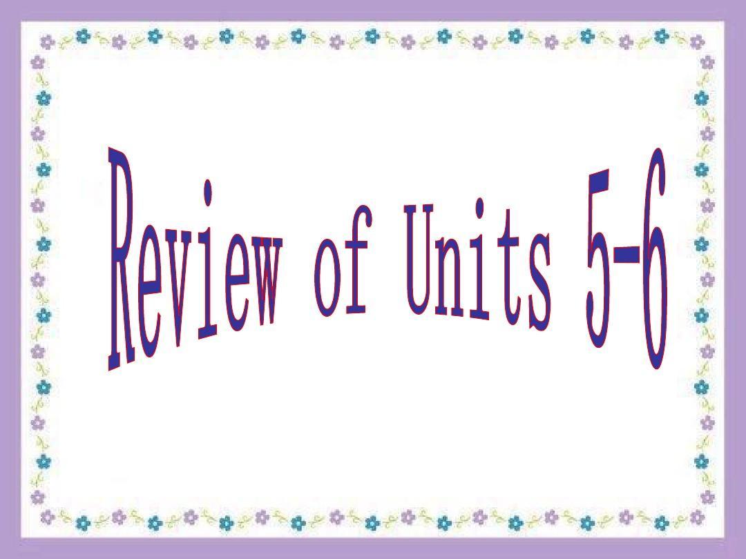 最新年级版英语八课件下册小学:ReviewofUn语文三仁爱年级v年级教学设计图片
