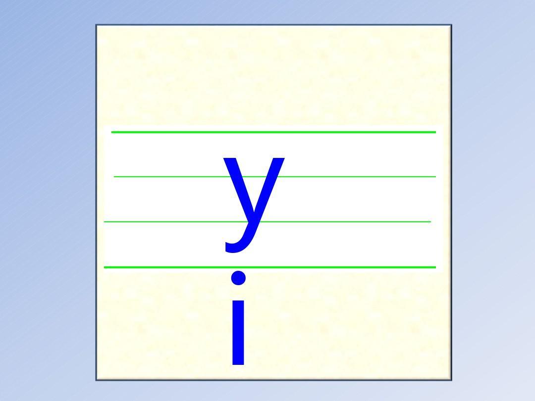 海��i*y�%_y i